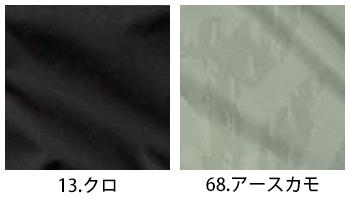 寅壱 エアーベスト(ハーネス対応) [1074]