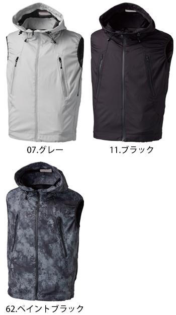 アタックベース チタンフードベスト(空調風神服) [3540]