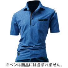 バートル 半袖アイスポロシャツ [227]