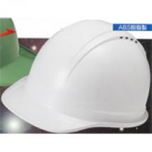 進和化学工業 ヘルメット(パッド付き) [SS-16VS-16T-PR]