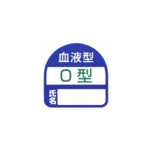 トーヨーセフティー ヘルメット用ステッカー(2枚入) [68-004]