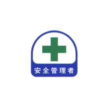 トーヨーセフティー ヘルメット用ステッカー(2枚入) [68-009]