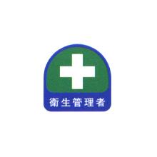 トーヨーセフティー ヘルメット用ステッカー(2枚入) [68-011]