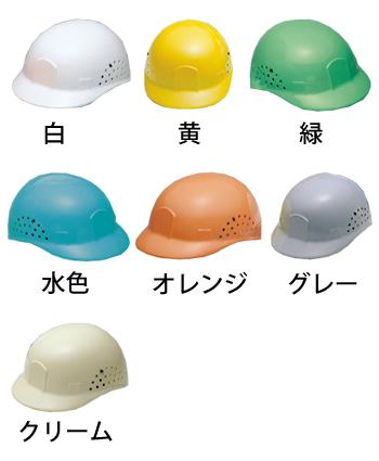 トーヨーセフティー ケーボー(軽作業用帽子) [80]