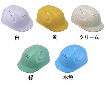 トーヨーセフティー ケーボープラス(軽作業用帽子) [82]