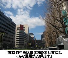 image_maidoya6