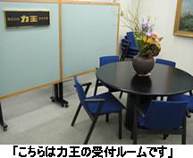 image_maidoya4